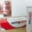 EVE'S Anti-Acne Massaging Cream อีฟส์ แอนตี้ แอคเน่ มาซซาจจิ้ง ครีม ครีมตบสิว ปัญหาสิว ไม่ใช่เรื่องใหญ่อีกต่อไป thumbnail 4