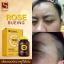 ROSE BUEING PACEN vit's by SKINISTA โรเซ่ บูอิ้ง วิตามินแบบเคี้ยว thumbnail 33