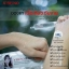 X'BEiNO MICRO FACE SERUM เอ็กซ์'บิไอโน่ เมโสหน้าใส ของแท้ อย.ไทย by MB GUARANTEE thumbnail 8