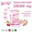 Aroly Hydrolyzed Collagen Tripeptide อาร์โรลี่ คอลลาเจนชงดื่ม สุดยอดคอลลาเจนย้อนวัยที่ดีที่สุด thumbnail 2