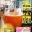 ส้มป่อย DETOX By OVi น้ำชง รสผลไม้ โฉมใหม่เข้มข้นกว่าเดิม thumbnail 25
