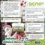 acno5 ANTI-ACNE WHITENING MASK แอคโน่ไฟว์ แอนตี้ แอคเน่ ไวท์เทนนิ่งมาส์ก บอกลาปัญหาสิว เช็คบิลผิวหมองคล้ำ thumbnail 19