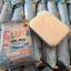 GLUTA Wink White Whitening Soap by Ocean vite สบู่กลูต้า วิ้งค์ไวท์ บาย โอเชียนไวท์ สบู่กลูต้า ผิวขาว ผสมวิตามิน C และ วิตามิน E thumbnail 9