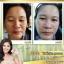 Ruang Khao Cream ครีมรวงข้าว by ตั๊ก ลีลา ประโยชน์ข้าวหอมมะลิไทย เพื่อผิวใสเป็นธรรมชาติ thumbnail 34