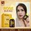ROSE BUEING PACEN vit's by SKINISTA โรเซ่ บูอิ้ง วิตามินแบบเคี้ยว thumbnail 35
