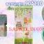 ม่านกันยุงลายนกฮูก สีเขียว ขนาด 90*210 thumbnail 1