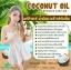 MERMAID Cold pressed COCONUT OIL เมอร์เมด น้ำมันมะพร้าวสกัดเย็น thumbnail 6