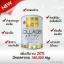 CHITA COLLAGEN PREMIUM 180,000 mg. ชิตะ คอลลาเจนเพียวแท้ 100% นำเข้าจากญี่ปุ่น ไร้สี ไร้กลิ่น ไร้สิ่งเจือปน thumbnail 4