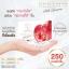 NERAMIT Gluta Lycopene by AMI SKINCARE เนรมิต กลูต้า ไลโคปีน กลูต้ามะเชือเทศ ผิวสวย สุขภาพดี จากภายในสู่ภายนอก thumbnail 9