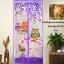 ม่านกันยุงลายนกฮูก สีม่วง ขนาด 90*210 thumbnail 1