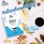 me milk Slim Yogurt มีมิลค์ สลิม โยเกิร์ต นมผอม นมเปรี้ยวลดน้ำหนัก thumbnail 4