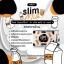 EVALY's slim Milk สลิม มิลค์ นมผอม ผลิตภัณฑ์นมชงลดน้ำหนัก อร่อย ได้ประโยชน์ ได้สุขภาพดี ระบบขับถ่ายดี ผิวเด้ง thumbnail 15