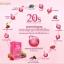 BEAUTINA 20s Colly Plus Collagen Q10 บิวติน่า 20s คอลลี่ พลัส คิวเท็น อาหารเสริมผิว เป็ก ผลิตโชค thumbnail 5
