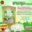Moringa Tea by Healthy Tea Shop ชามะรุมเฮลตี้ ซองสีน้ำตาล thumbnail 8