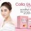 Ha-Young Colla Gluta C Plus+ mini ฮายัง คอลลา กลูต้า ซี พลัส มินิ น้ำมะเขือเทศชงดื่ม thumbnail 3