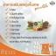 RESIS รีซิส อาหารเสริมสำหรับคน ดื้อยา ลดยาก ผ่านยาลดมาเยอะก็ลด thumbnail 5