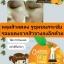C-KISS Vit-C Serum ซีคิส วิตซี เซรั่ม วิตามินซีบริสุทธิ์ 100% thumbnail 19
