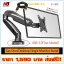 Gas Strut Desktop Single Monitor Stand F80 thumbnail 1