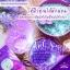 ARAB SOAP PLUS RICEBERRY by CHOMNITA สบู่อาหรับ พลัส ไรซ์เบอร์รี่ ที่สุดของการดูแลผิว thumbnail 7