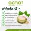 acno5 ANTI-ACNE WHITENING MASK แอคโน่ไฟว์ แอนตี้ แอคเน่ ไวท์เทนนิ่งมาส์ก บอกลาปัญหาสิว เช็คบิลผิวหมองคล้ำ thumbnail 5