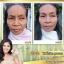 Ruang Khao Cream ครีมรวงข้าว by ตั๊ก ลีลา ประโยชน์ข้าวหอมมะลิไทย เพื่อผิวใสเป็นธรรมชาติ thumbnail 27