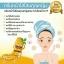 Khun Ying Ginseng facial skin ครีมคุณหญิงหน้าใส by โสมคุณหญิง คุณค่าพลังสกัดจากโสม ผิวหน้ากระจ่างใสใน 7 วัน thumbnail 13