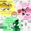 DOO BRITHA by แมลงเมี่ยง ดู ไบรต้า ผิวสวย สดใส ไม่ต้องพึ่งแอพ thumbnail 27
