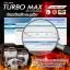 Two Up By Turbo Max ทูอัพ บาย เทอร์โบแม็กซ์ ขนาดเล็ก บรรจุ 30 แคปซูล thumbnail 8