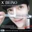 X'BEiNO MICRO FACE SERUM เอ็กซ์'บิไอโน่ เมโสหน้าใส ของแท้ อย.ไทย by MB GUARANTEE thumbnail 28