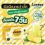 Lemon Collagen โบนิต้า เลมอน คอลลาเจน ผิวกระจ่างใส ผิวเนียนนุ่ม ชุ่มชื่น มีออร่า ไม่โทรม ไม่คล้ำ thumbnail 5