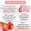 Ha-Young Colla Gluta C Plus+ mini ฮายัง คอลลา กลูต้า ซี พลัส มินิ น้ำมะเขือเทศชงดื่ม thumbnail 10