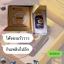ROSE BUEING PACEN vit's by SKINISTA โรเซ่ บูอิ้ง วิตามินแบบเคี้ยว thumbnail 23