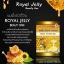 BEAUTY ONE Royal Jelly บิวตี้วัน รอยัลเจลลี่ นมผึ้งบิวตี้วัน นมผึ้ง 100% Natural thumbnail 5