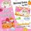 ส้มป่อย DETOX By OVi น้ำชง รสผลไม้ โฉมใหม่เข้มข้นกว่าเดิม thumbnail 2
