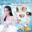 Matiz Plus Pure Collagen With Vitamin C (เมทิซ พลัส คอลลาเจน) ผลิตภัณฑ์อาหารเสริมคอลลาเจนผสมวิตามินซี thumbnail 9