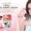 I-Doll White Armpit Cream รักแร้ขาว thumbnail 4