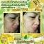 Khun Ying Ginseng facial skin ครีมคุณหญิงหน้าใส by โสมคุณหญิง คุณค่าพลังสกัดจากโสม ผิวหน้ากระจ่างใสใน 7 วัน thumbnail 26
