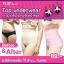 Top underwear by Topslim (TOP89) กางเกงเก็บพุง สวยมั่นใจ มองมุมไหนก็เป๊ะ thumbnail 6