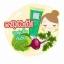 VEGETTA BODY WHITE LOTION by ami SKINCARE โลชั่นผักสด แพคเกจใหม่ เนื้อบางเบา ทาง่ายไม่หนักผิว thumbnail 3
