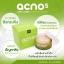 acno5 ANTI-ACNE WHITENING MASK แอคโน่ไฟว์ แอนตี้ แอคเน่ ไวท์เทนนิ่งมาส์ก บอกลาปัญหาสิว เช็คบิลผิวหมองคล้ำ thumbnail 2