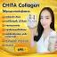 CHITA COLLAGEN PREMIUM 180,000 mg. ชิตะ คอลลาเจนเพียวแท้ 100% นำเข้าจากญี่ปุ่น ไร้สี ไร้กลิ่น ไร้สิ่งเจือปน thumbnail 7