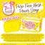 Pure Face Mask Power Soap by Jellys สบู่เจลลี่ มาส์กหน้าเพียวเฟส 7 อิน 1 สบู่หน้าไม่มัน thumbnail 9