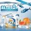 Matiz Plus Pure Collagen With Vitamin C (เมทิซ พลัส คอลลาเจน) ผลิตภัณฑ์อาหารเสริมคอลลาเจนผสมวิตามินซี thumbnail 1