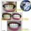 dazzling WHITE INSTANT WHITENING PEN เจลปากกาฟอกฟันขาว จบปัญหาฟันเหลือง ในแท่งเดียว thumbnail 21