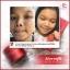 PCARE RED Finest Care พีแคร์ เรด ไฟเนสท์ แคร์ นวัตกรรมสูตรเพิ่มพลังผิว ลดฝ้า กระ หน้าขาวใส thumbnail 11