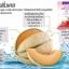 MIYABI SC มิยาบิ เอสซี คอลลาเจนสเต็มเซลล์ สวยครบ จบในซองเดียว thumbnail 12