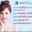 NATZILLA Deep Cleansing Facial Brush แนทซิลล่า แปรงทำความสะอาดผิวหน้าอย่างล้ำลึก แต่งหน้าได้ แต่ไม่เป็นสิว นวัตกรรมในการล้างหน้าแบบใหม่ thumbnail 8