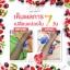 NERAMIT Gluta Lycopene by AMI SKINCARE เนรมิต กลูต้า ไลโคปีน กลูต้ามะเชือเทศ ผิวสวย สุขภาพดี จากภายในสู่ภายนอก thumbnail 25