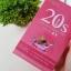 BEAUTINA 20s Colly Plus Collagen Q10 บิวติน่า 20s คอลลี่ พลัส คิวเท็น อาหารเสริมผิว เป็ก ผลิตโชค thumbnail 7