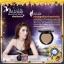 BABALAH UV 2 Way Cake Magic Bee Powder SPF20++ บาบาร่า ยูวี ทูเวย์ เมจิคบี พาวเดอร์ เอสพีเอฟ 20++ แป้งพัฟบาบาร่า ไขผึ้ง thumbnail 10